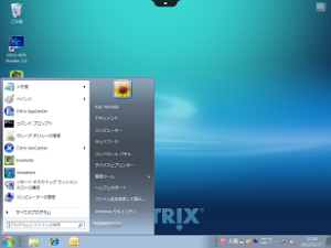 Citrix ReceiverによるiPad上のWindows